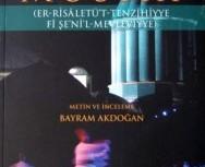 Bayram Akdoğan – Mevlevîlik ve Mûsikî