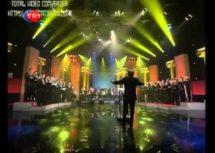 Ahmet Hatiboğlu Anma Konseri